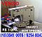 Maquinas de costura - usadas