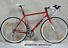 Bike giant scr2 speed