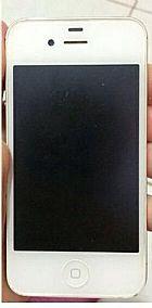 Iphone 4s de 16gb