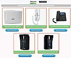 Interfones condominios sistema digital maxcom