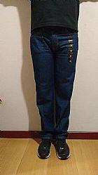 Calcas Jeans,  Jeans,  Jeans uniforme