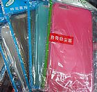Fornecer distribuir huawei g530/630/730, y520/535/610 tpu capa protetoras casos