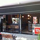 Casa de cafe - pinheiros