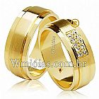 Aliancas de ouro noivado e casamento