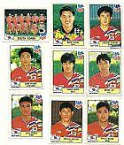 Coreia do sul,  (south korea) 16 figurinhas,  1 escudo,  1 atletas,  campeonato mundial de futebol de 1994