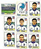 Grecia (hellas),  14 figurinhas,  1 escudo,  1 atletas, campeonato mundial de futebol de 1994