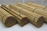 Vareta de bambu para gaiolas e pipas 45 cm.,  especial !!!