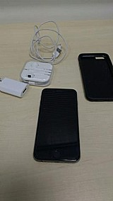 Iphone 6 com capa
