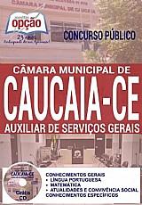 Camara municipal de caucaia - ce  auxiliar de serviços gerais-impressa