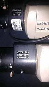 Kit cftv cameras profissionais
