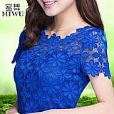 Blusa feminina azul cod. 570