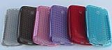 Capa silicone lg e510 6 opcoes de cores
