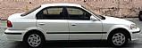 Honda civic 1999 - o honda mais querido