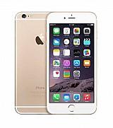 Celular smartphone hiphone 6 tela 4.7 16gb wifi ios 8 bluettooh redes sociais novos!!frete grátis