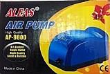Compressor bomba para aquario p/ oxigenacao e enfeites 110v