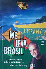 Me leva brasil maur�cio kubrusly