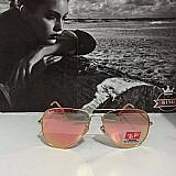 Óculos de sol, ray ban aviador rose espelhado,  tam p m g.