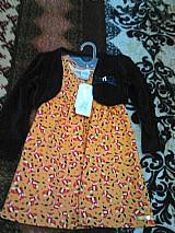 Vestidos infantil da  alakazoo