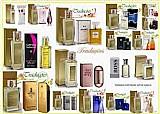 Perfumes hinode traducoes