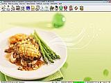Programa espaco gourmet pdv e financeiro v1.0