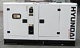 Gerador de energia à diesel 30 kva   pronta entrega   hyundai