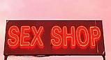 Produtos de sexo shop