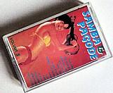 Samba e pagode,  volume 5,  som livre stereo