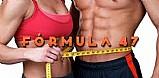 Formula 47  queimar gorduras localizadas e emagrecer no minimo 7kg em apenas 47 dias!