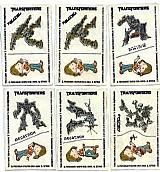 Transformers,   5 cartelinhas com 2 tatuagens cada,  recortes eletrônicos e instrucoes de uso no contorno