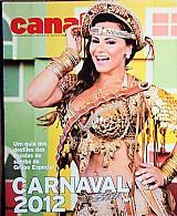 Carnaval 2012,  viviane araujo,  guia das escolas do grupo especial,  revista canal extra nº 725