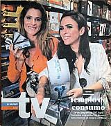 Movidas pelo desejo de consumo,  revista da tv 14-12-2014