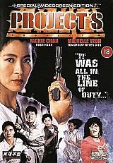 Policial acima de tudo dublagem classica dvd importado!