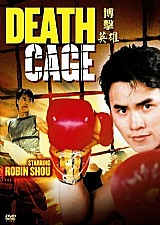 Dvd filme o grande mestre dos kickboxers imagem dvd importado!