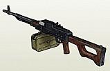 Fuzil metralhadora .50 de papel - brinquedo