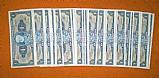 Colecao de cedulas de dinheiro brasileiro.- 217 -