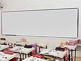 Fabrica do quadro branco escolar city quadros