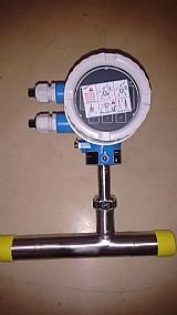 Medidor de vazão termal t-mass 150