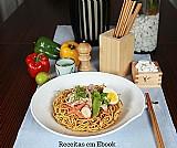 Ebook 12 receitas culinarias para iniciantes