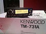 Vendo radio vhf uhf  t m 731 kenwood