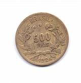 Moeda do brasil de 500 reis de 1924.- 234 -