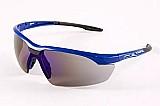 Óculos seguranca modelo veneza azul espelhado kalipso