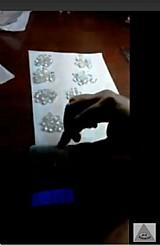 Diamante em bruto