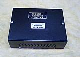 Atenuador de potencia para amplificadores ate 50w,  8 ohms.