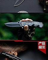 Faca de dobramento tatico facas sobrevivencia caca acampamento lamina afiada multi alta dureza faca militar bolso portatil mini chave