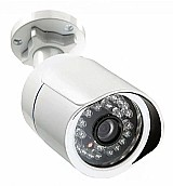 Camera seguranca cftv ahd 1.3 mp ir cut 50m 720p hd