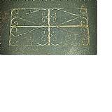 Grade de ferro antiga para visor janelinha porta