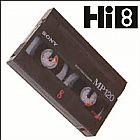 Fitas de 8mm digital 8 para dvd em campinas