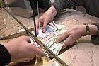Financiamento e oferta de credito