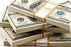 Solicitar um novo empréstimo ano hoje!