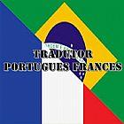 Tradutor frances portugues